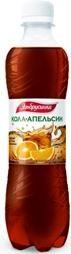 В-Напиток Кола-Апельсин 0,5 газ