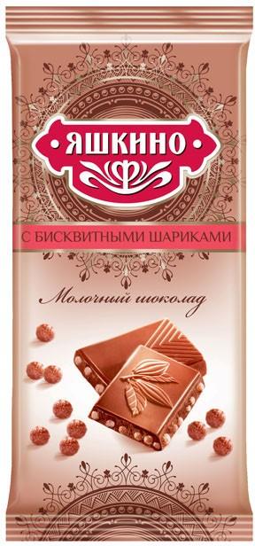"""К-Шоколад """"Яшкино"""" мол. бисквитные шарики 90г"""