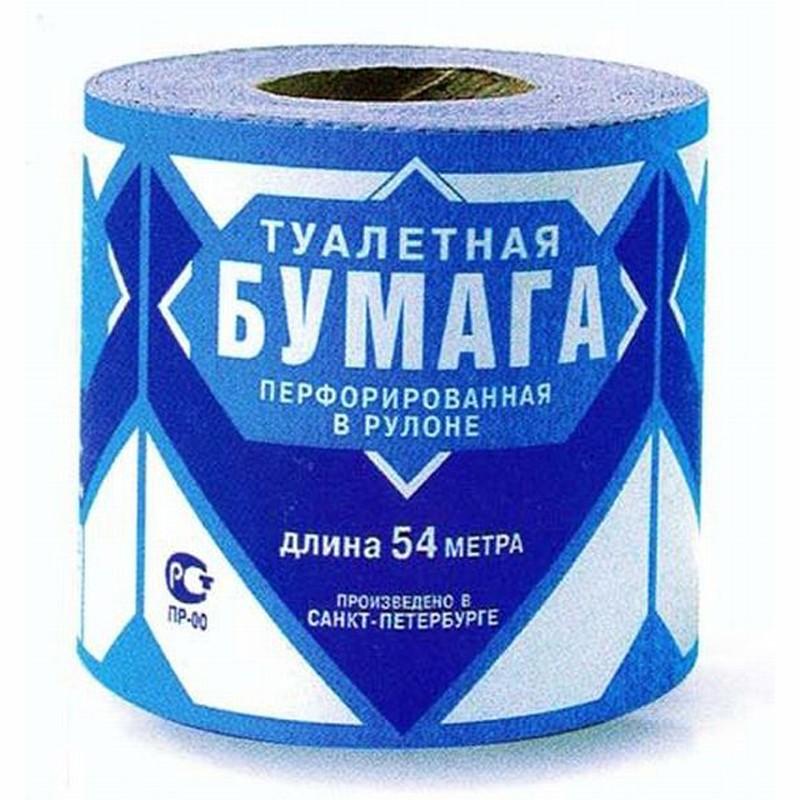 Х-Туалетная бумага Сгущенка, шт.