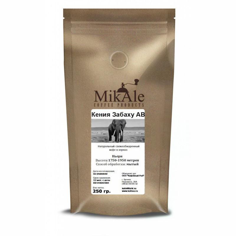 Б-Кофе MikAle Кения, зерно, м/у 250