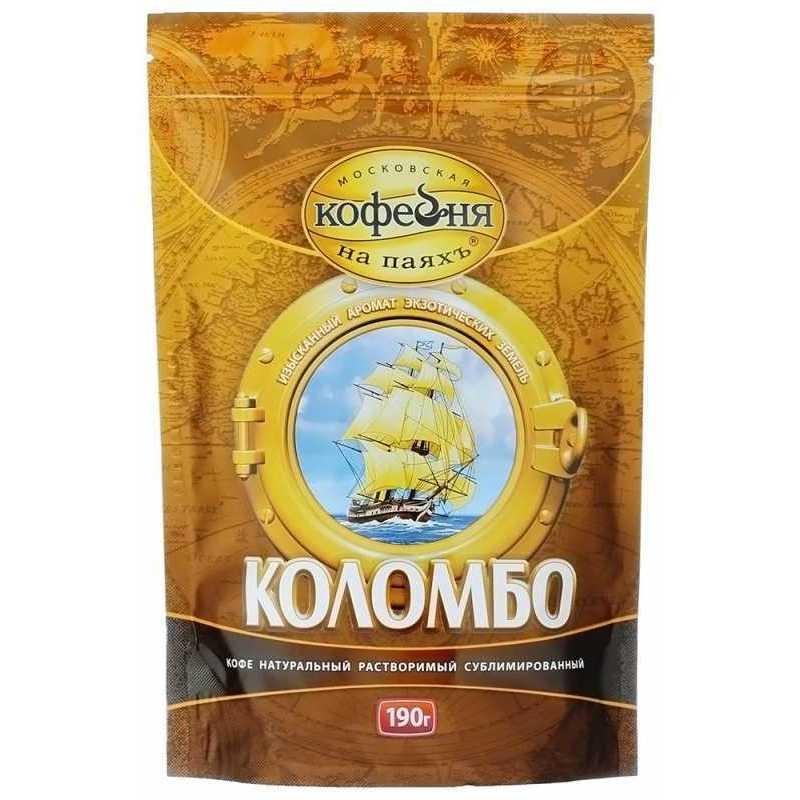 Кофе МКП Коломбо190г м/у*12