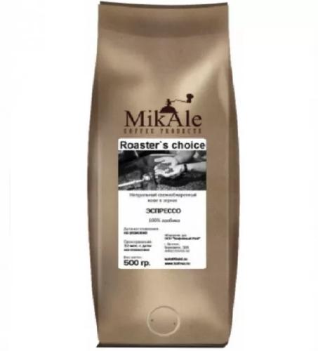 Кофе MikAle Roasters choice 500г зерно