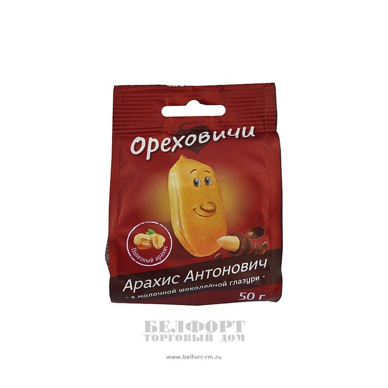 Драже Арахис в мол.шок глазури 50г